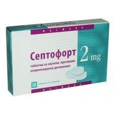 СЕПТОФОРТ 2 мг. 12 таблетки за смучене, SEPTOFORT