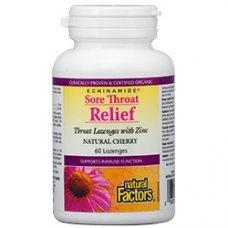 Нейчъръл Факторс  - Здраво гърло (череша) 55 mg х 60 таблетки за смучене с Цинк