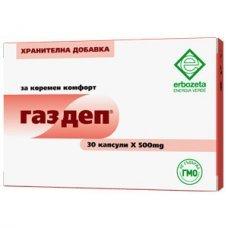 ГАЗДЕП 500 мг 30 капсули