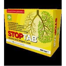 СТОП ТАБ подпомага отказването от тютюнопушенето 40 капсули, STOP TAB
