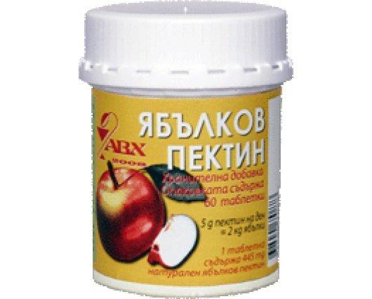 ЯБЪЛКОВ ПЕКТИН 60 таблетки