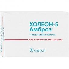 ХОЛЕОН- 5 АМБРОЗ - 15 многослойни таблетки, HOLEON-5 AMBROS