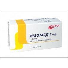 ИМОМЕД  2мг. 10 таблетки