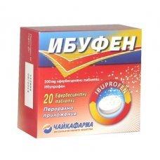 ИБУФЕН 200мг. за болка 20 разтворими таблетки, IBUFEN