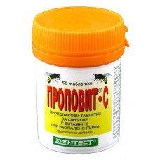 ПРОПОВИТ С 50 таблетки, PROPOVIT C