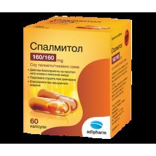 СПАЛМИТОЛ при проблеми с простатата 60 капсули, SPALMITOL