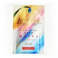 АМРИТА МАСКА ЕКСФОЛИРАЩА ЗА ВСЕКИ ТИП КОЖА 10мл., AMRITA