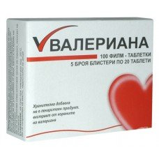 ВАЛЕРИАНА 100 таблетки ЕВЕЛИН