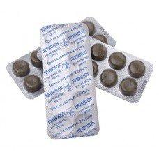 НЕВРОТОН 50 таблетки