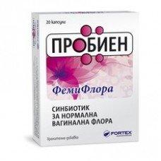 ПРОБИЕН ФЕМИФЛОРА 20 капсули, PROBIEN FEMIFLORA