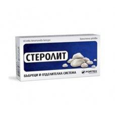 СТЕРОЛИТ 60 капсули, Sterolit