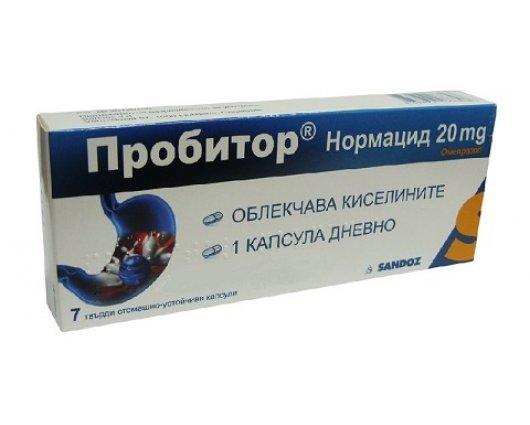 ПРОБИТОР НОРМАЦИД 20мг. 7 капсули, Probitor Normacid