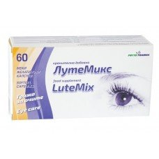 ЛУТЕМИКС 60 капсули ФИТОФАРМА, LUTEMIX
