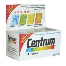 ЦЕНТРУМ A – Z витамини и минерали с Лутеин 60 таблетки, CENTRUM A-Z LUTEINUM