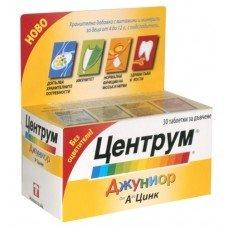 Цетрум Джуниор Про 30 таблетки за дъвчене, Centrum Junior Pro