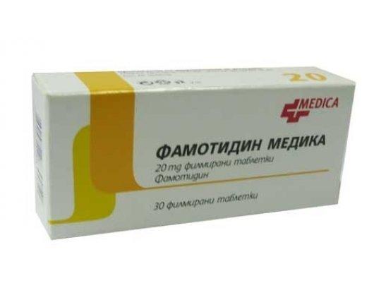 ФАМОТИДИН 20 мг. 30 таблетки МЕДИКА, FAMITODINE MEDICA