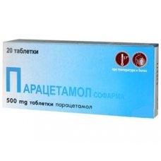 ПАРАЦЕТАМОЛ 500мг. 20 таблетки Софарма, PARACETAMOL
