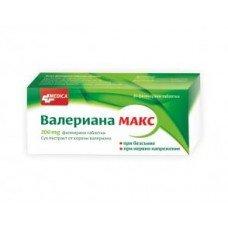 ВАЛЕРИАНА МАКС 200мг. 20 таблетки МЕДИКА, Valeriana Max Medica