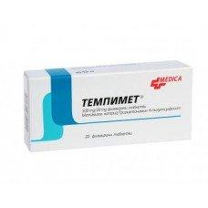 ТЕМПИМЕТ 20 таблетки, TEMPIMET