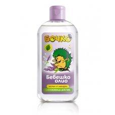 БОЧКО Бебешко олио с екстракт от лавандула 220мл.