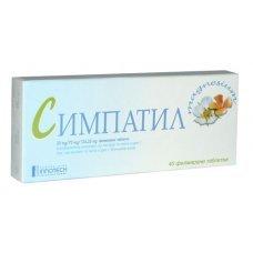 СИМПАТИЛ 40 таблетки, SYMPATHYL
