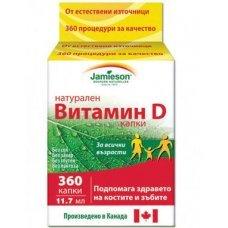 ДЖЕЙМИСЪН Витамин Д 360 капки 11.7мл., JAMIESON Vitamin D