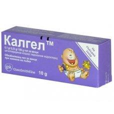 КАЛГЕЛ гел при никнене на зъбки 10 гр., CALGEL gel