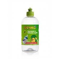 БОЧКО Препарат за бебешки съдове с биоразградими съставки 500мл.