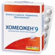 ХОМЕОЖЕН 9 при болки в гърлото 60 таблетки, HOMEOGENE 9