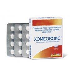 ХОМЕОВОКС 60 таблетки, HOMEOVOX