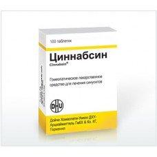 ЦИНАБСИН при остър и хроничен синузит 100 таблетки, CENNABSIN