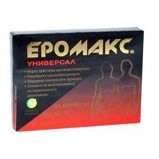 ЕРОМАКС 475 мг. 10 капсули, EROMAX