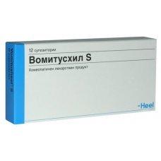 ВОМИТУС ХИЛ хомеопатичен продукт при гадене и повръщане 12 супозитории, VOMITUS HEEL