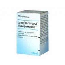 ЛИМФОМИОЗОТ 50 таблетки, LYMPHOMYOSOT