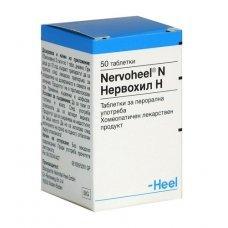 НЕРВОХИЛ Н хомеопатичен продукт при нервност и безсъние 50 таблетки, NERVOHEEL N
