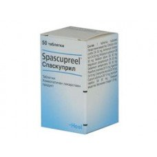 СПАСКУПРИЛ при спазми и крампи 50 таблетки,  SPASCUPREEL