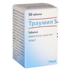 ТРАУМИЛ S 50 таблетки, TRAUMIL S