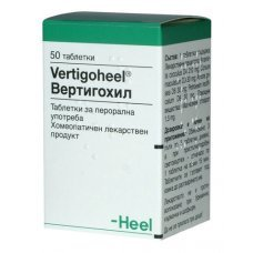 ВЕРТИГОХИЛ хомеопатичен продукт при световъртеж 50 таблетки , VERTIGOHEEL